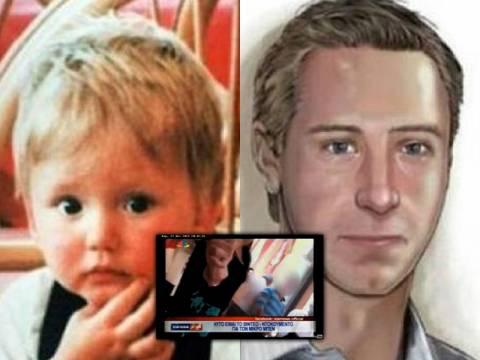 Θρίλερ με τον νεαρό που μοιάζει με τον μικρό Μπεν στην Κύπρο