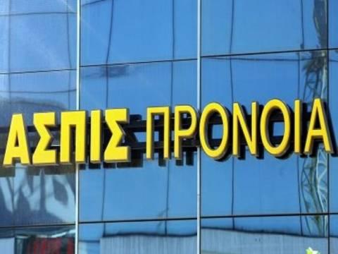 Δυόμιση εκατ. ευρώ διεκδικούν απο το δημοσιο ασφαλισμενοι της Ασπίς