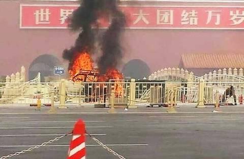 Κίνα: Έρευνα για το τροχαίο δυστύχημα στην πλατεία Τιενανμέν