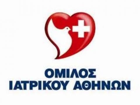 Στο 38,883% η συμμετοχή του Γ.Αποστολόπουλου στο Ιατρικό Αθηνών