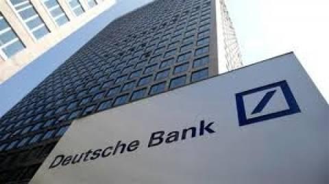 Deutsche Bank: Βουτιά 94% στα κέρδη το τρίτο τρίμηνο