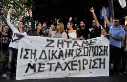 Εξω από τη κυπριακή Βουλή οι νοσηλευτές