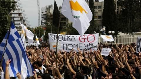 Κύπρος:Διαδηλώσεις κατά των μέτρων λιτότητας