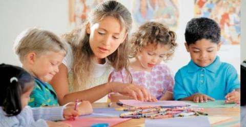 Δήμος Αμπελοκήπων Μενεμένης: 6 Προσλήψεις στους παιδικούς σταθμούς