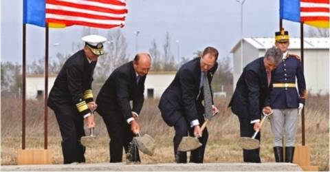 Πρώην σοβιετική αεροπορική βάση γίνεται αμερικανική στρατιωτική βάση