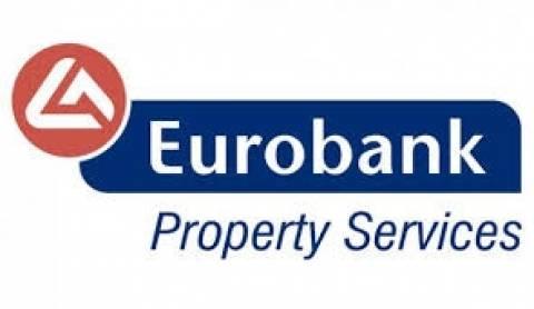 Υποχρεωτική δημόσια πρόταση της Fairfax για την Eurobank Properties