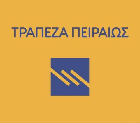 Τράπεζα Πειραιώς: Υπερκαλύφθηκε το placement για το 4,64%