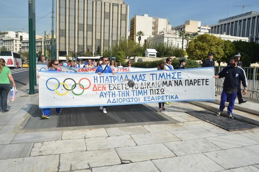 Έξω από τη Βουλή οι Ολυμπιονίκες (pics+vid)