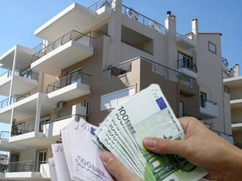 Στοπ στις μεταβιβάσεις ακινήτων χωρίς την πληρωμή του Ενιαίου Φόρου