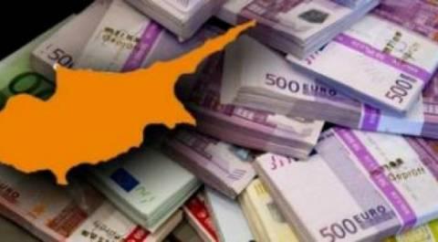Έκθεση για αποκατάσταση εμπιστοσύνης προς κυπριακές τράπεζες
