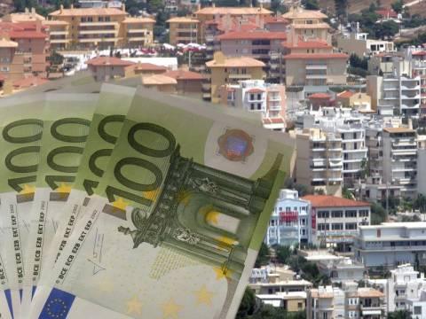Ποιοι δικαιούνται έκπτωση για τον Ενιαίο Φόρο Ακινήτων