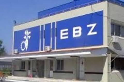 ΕΒΖ: Παράταση για τις δεσμευτικές προσφορές ως τις 20 Δεκεμβρίου