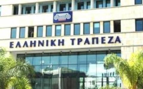Η αμερικανική Third Point θέλει να εξαγοράσει την Ελληνική Τράπεζα