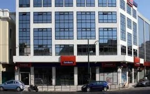Αλλαγές στη διοικητική δομή της Eurobank Properties