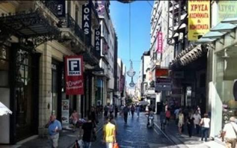 Ανοιχτά την Κυριακή τα μαγαζιά στην Αθήνα