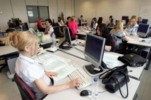Μείωση δημοσίων υπαλλήλων κατά 4.500 άτομα μέχρι το 2016
