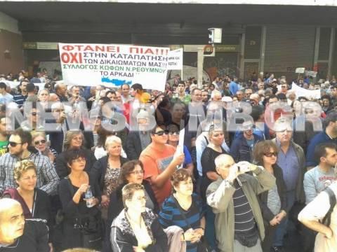 Παν - αναπηρικό συλλαλητήριο: Ζητούμε τουλάχιστον το ζην