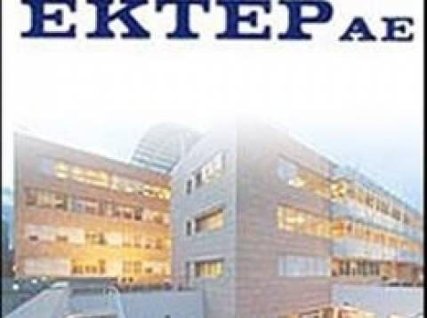 ΕΚΤΕΡ: Σύμβαση 12 εκατ. ευρώ για το νοσοκομείο της Πάτρας