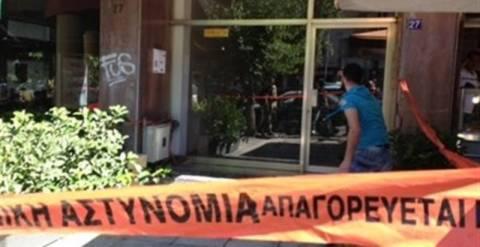 Ληστεία σε τράπεζα στην οδό Μιχαλακοπούλου
