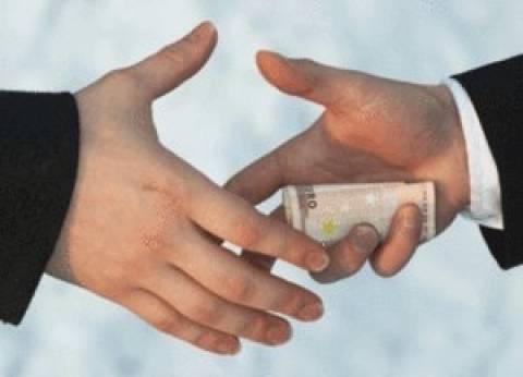 Επ΄ αυτοφώρω σύλληψη την ώρα που «λαδώνονταν» με 250.000 ευρώ