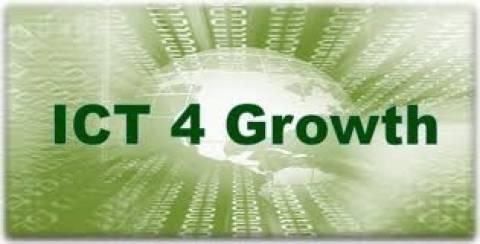 Ολοκληρώθηκε η αξιολόγηση των προτάσεων της δράσης ICT4GROWTH