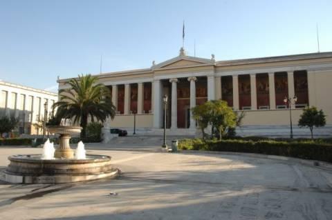 Νέα πενθήμερη απεργία των διοικητικών σε Καποδιστριακό και ΕΜΠ