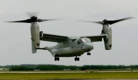 ΗΠΑ: Θα εξάγουν στο Ισραήλ αεροσκάφη Osprey