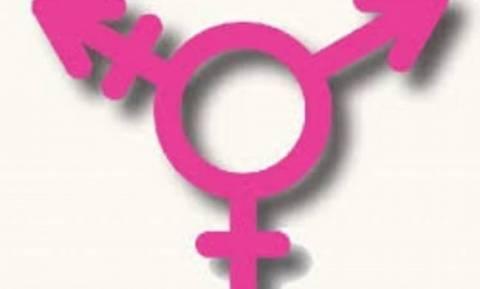 Το Βερολίνο επιτρέπει την επιλογή τρίτου φύλου