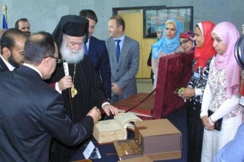Μουσουλμάνοι συντηρητές αποκατέστησαν Χριστιανικούς κώδικες