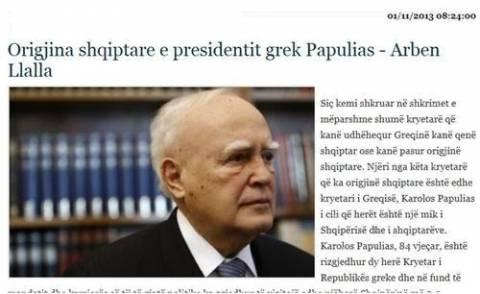 Αλβανός διανοούμενος: «Η αλβανική καταγωγή του Κάρολου Παπούλια»