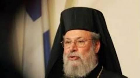 Ο Μητροπολίτης Κύπρου Χρυσόστομος, γιόρτασε τα 50 χρόνια διακονίας του