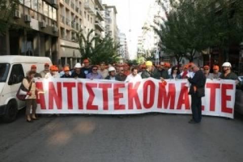 Συμμετοχή τριτέκνων στην απεργία της Τετάρτης