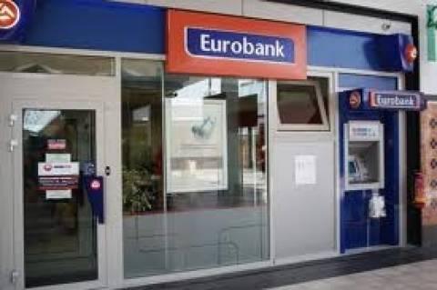 Eurobank: Προχωρά σε πρόγραμμα εθελουσίας εξόδου 700 υπαλλήλων