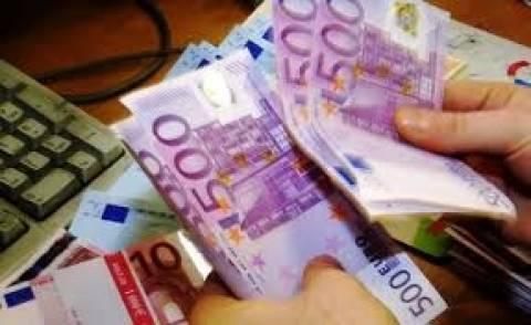 Συνήγορος του Καταναλωτή: Συστάσεις στις τράπεζες για το ακατάσχετο