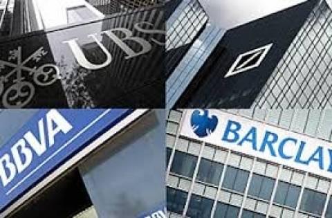 Μείωση 440 δισ. ευρώ στα δάνεια των ευρωτραπεζών προς τις επιχειρήσεις