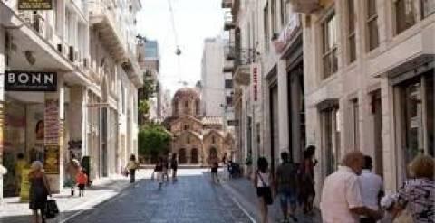 ΕΣΕΕ: Απογοήτευση για τη λειτουργία των καταστημάτων τις Κυριακές