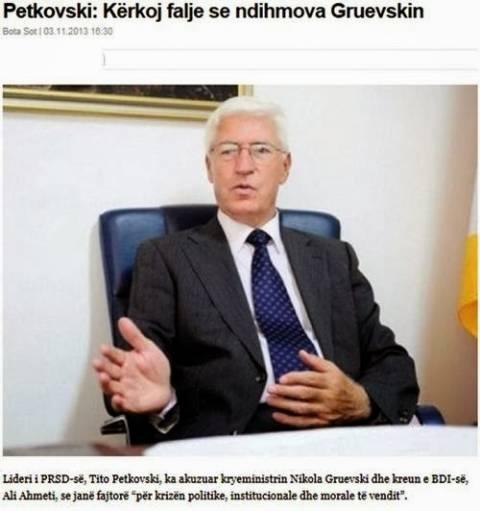 Πετρόφσι: «Συγγνώμη που βοήθησα τον Γκρούεφσκι να έρθει στην εξουσία»