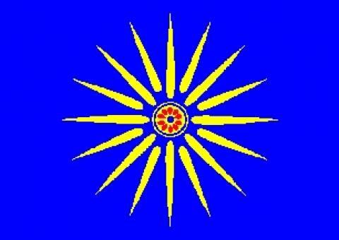 Νομοσχέδιο για απαγόρευση χρήσης του Ήλιου της Βεργίνας