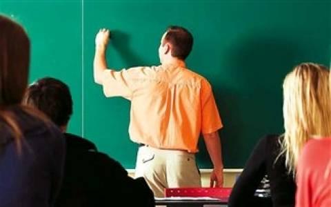 Δικαιώθηκαν 26 καθηγητές σε διαθεσιμότητα