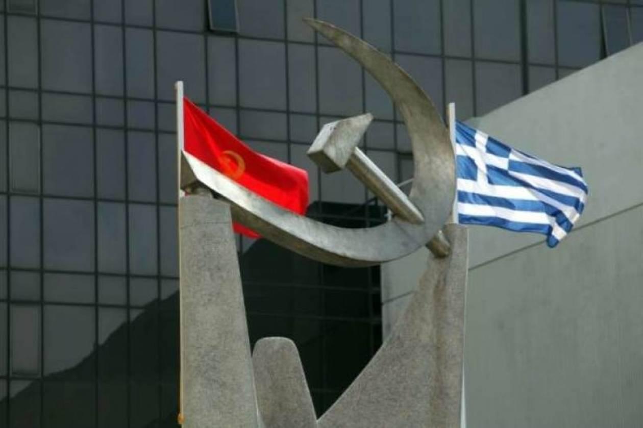 ΚΚΕ: Οι υποσχέσεις δεν μπορούν να συγκαλύψουν τα νέα αντιλαϊκά μέτρα