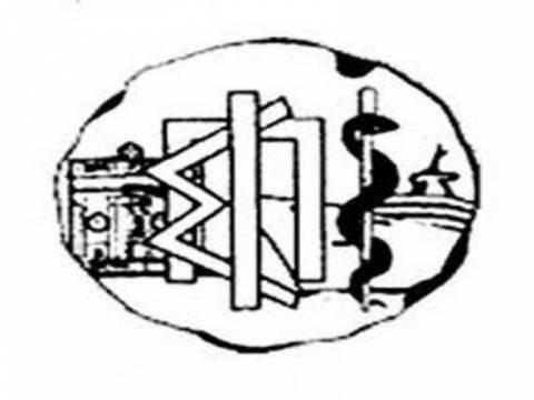 Ο ΙΣΠ στηρίζει την πανελλαδική απεργία της Τετάρτης