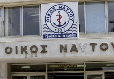 Προθεσμία έλαβαν οι κατηγορούμενοι για τον οίκο του ναύτου