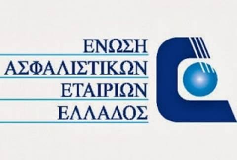 «Η ελληνική ασφαλιστική αγορά είναι έτοιμη να αναλάβει ευρύτερο ρόλο»