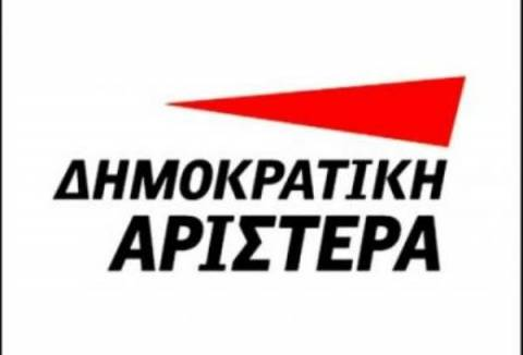 Η ΔΗΜΑΡ ζητά από την κυβέρνηση «να αποκρούσει την εμμονή της τρόικας»