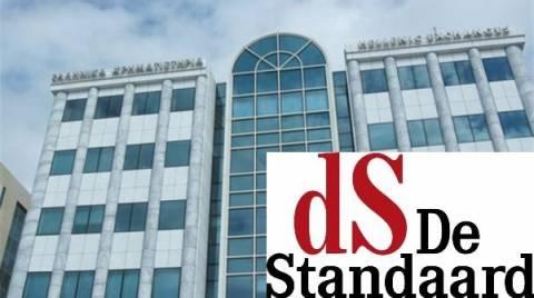 «Κακό νέο αλλά και ευκαιρία η υποβάθμιση του Ελληνικού Χρηματιστηρίου»