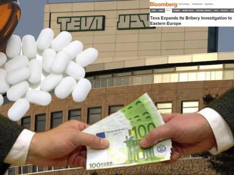 Η TEVA κατηγορείται για δωροδοκίες αξιωματούχων χωρών και της Ευρώπης