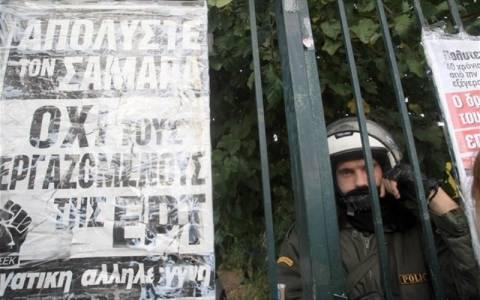 ΚΚΕ: Η κρατική βία δείχνει το πρόσωπό της