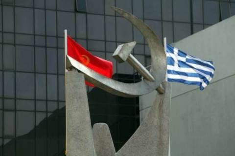 ΚΚΕ: Ένταση αυταρχισμού και καταστολής