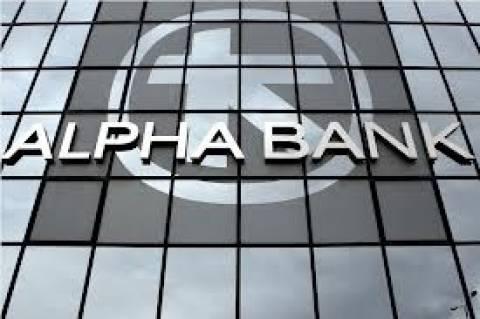 Alpha Bank: Ανάπτυξη 1% για την ελληνική οικονομία το 2014