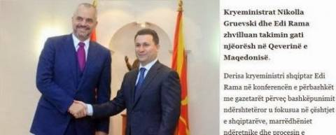 Πρωθυπουργός Αλβανίας: «Οι Αλβανοί-συστατικό μέρος κοινωνίας Σκοπίων»